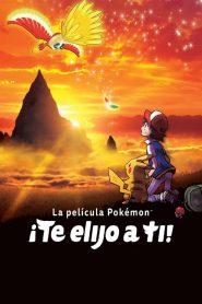 Pokémon 20 – Te Elijo A Ti !