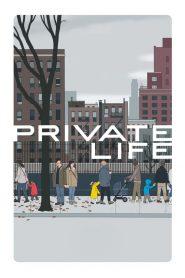 Vida privada