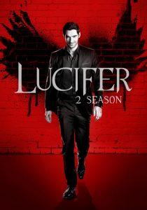 Lucifer: Temporada 2