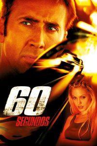60 segundos